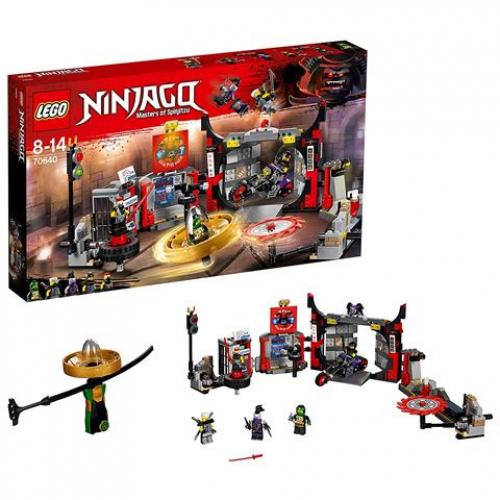 LEGO 70640 Ninjago - Hauptquartier der Motorradfahrer