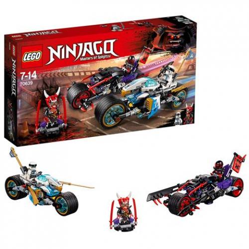 LEGO 70639 Ninjago -  Straßenrennen des Schlangenjaguars