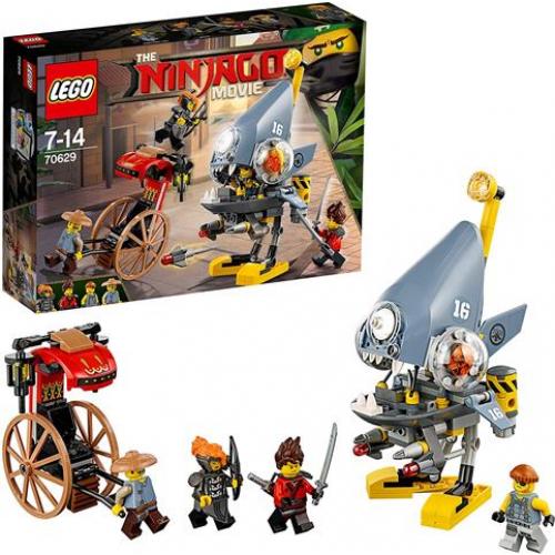 LEGO 70629 Ninjago -  Piranha-Angriff