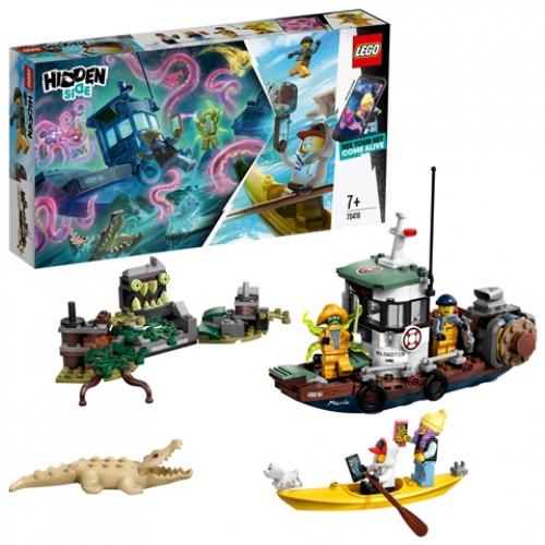 LEGO 70419 Hidden Side - Gekenterter Garnelenkutter
