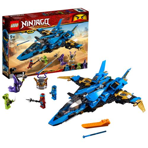 LEGO 70668 NINJAGO -  Jays Donner-Jet
