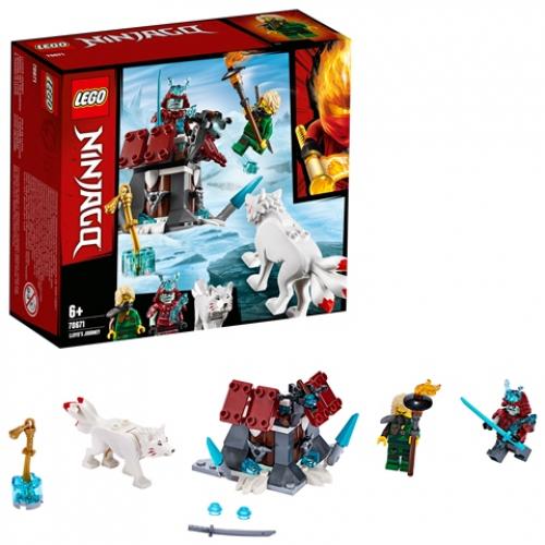 LEGO 70671 Ninjago - Angriff des Eis-Samurai