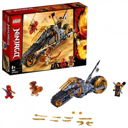 LEGO 70672 Ninjago -  Coles Offroad-Bike