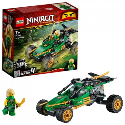 LEGO 71700 Ninjago -  Lloyds Dschungelräuber