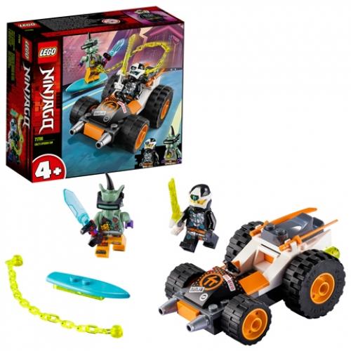 LEGO 71706 Ninjago - Coles Speeder