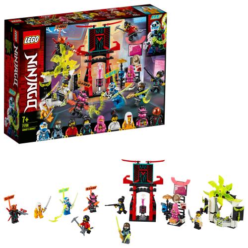 LEGO 71708 Ninjago -  Marktplatz
