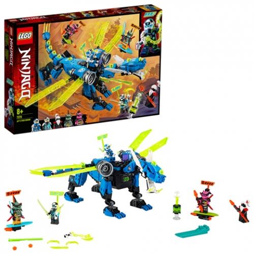 LEGO 71711 Ninjago - Jays Cyber-Drache